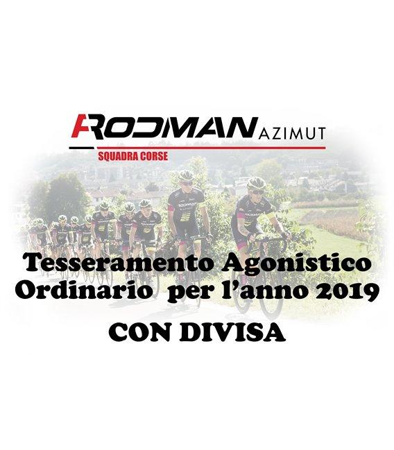 Tesserino 2019 con Divisa